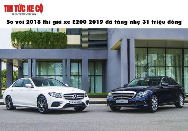 Giá xe E200 đã tăng nhẹ 31 triệu đồng so với năm ngoái